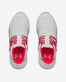 Under Armour Breathe Lace Tenisky